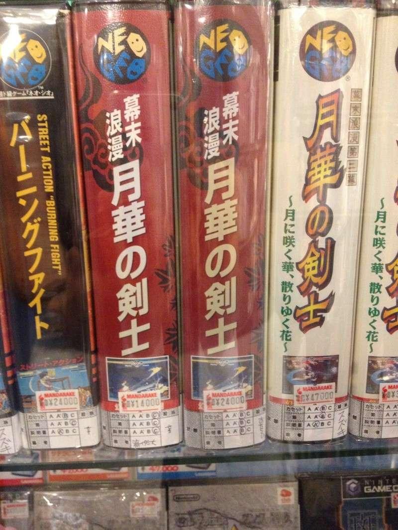 Voyage au JAPON ET achats de jeux AES sur TOKYO - Page 4 Img_3610