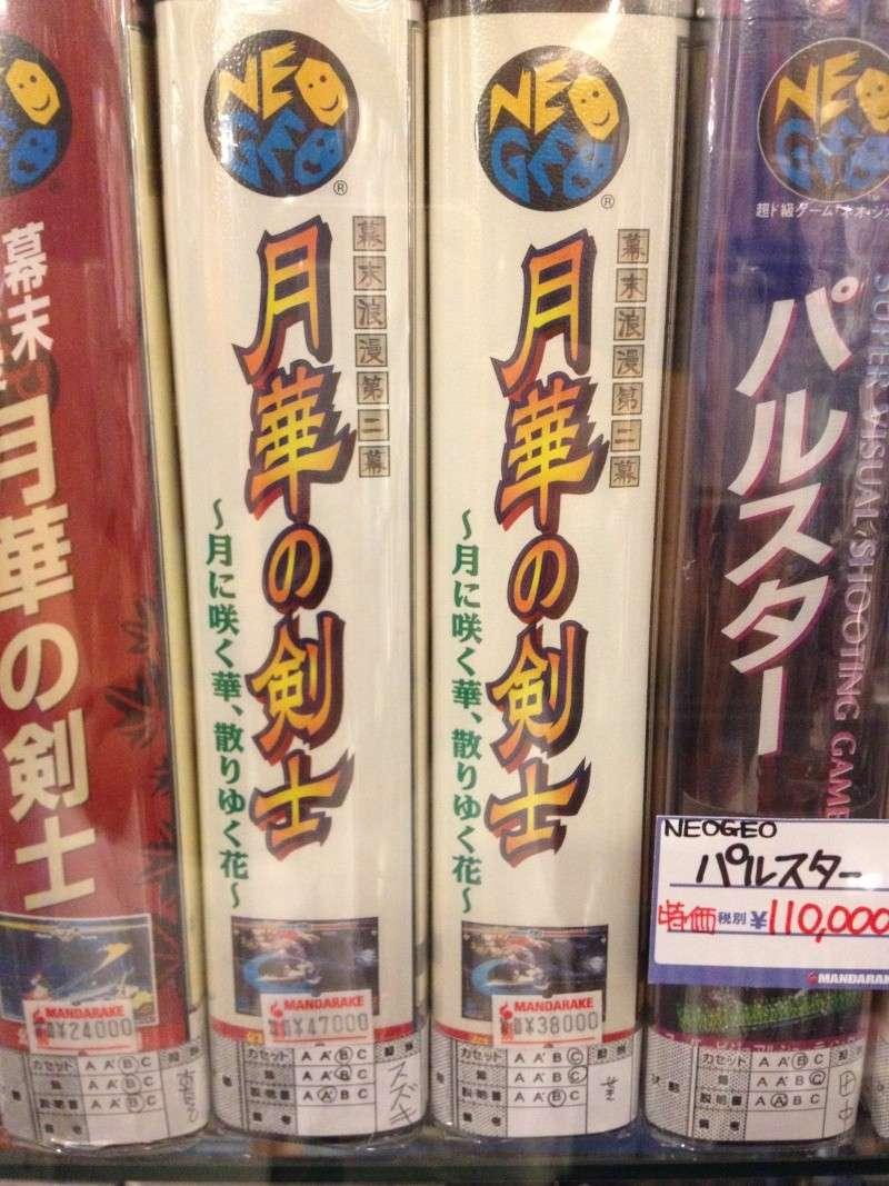 Voyage au JAPON ET achats de jeux AES sur TOKYO - Page 4 Img_3611