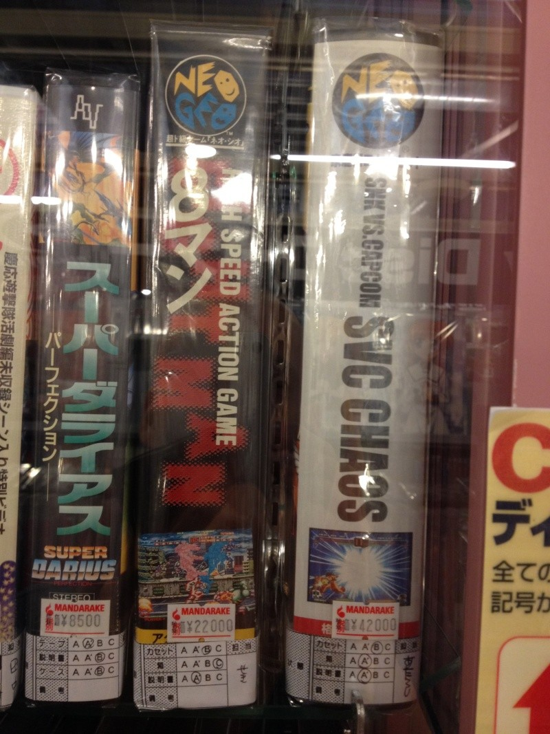 Voyage au JAPON ET achats de jeux AES sur TOKYO - Page 4 Img_3614