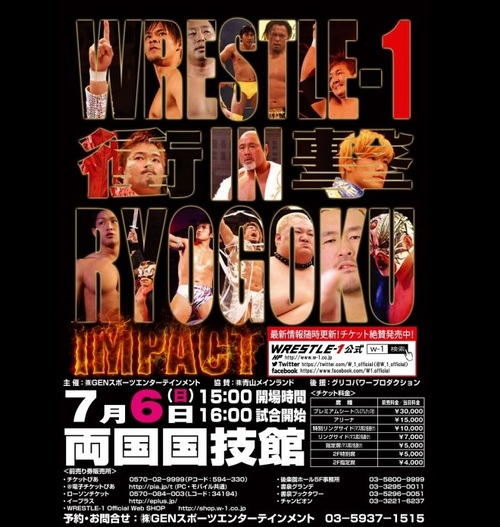 """[Résultats] Wrestle-1 """"Fighting Entertainment"""" du 6 juillet 2014 Tumblr10"""