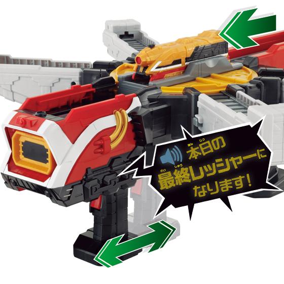 2014 : Ressha Sentai Tokkyuger  - Page 16 10000930