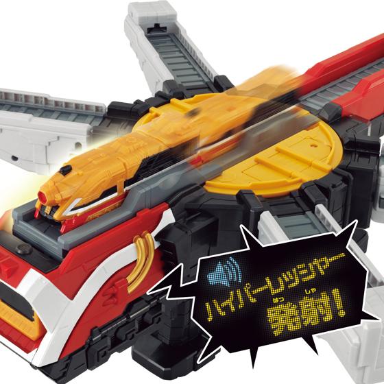 2014 : Ressha Sentai Tokkyuger  - Page 16 10000932