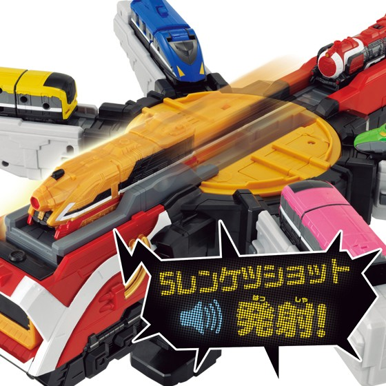 2014 : Ressha Sentai Tokkyuger  - Page 16 10000933