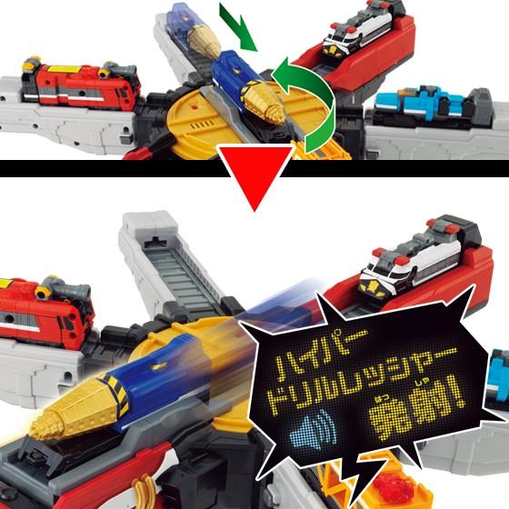2014 : Ressha Sentai Tokkyuger  - Page 16 10000934