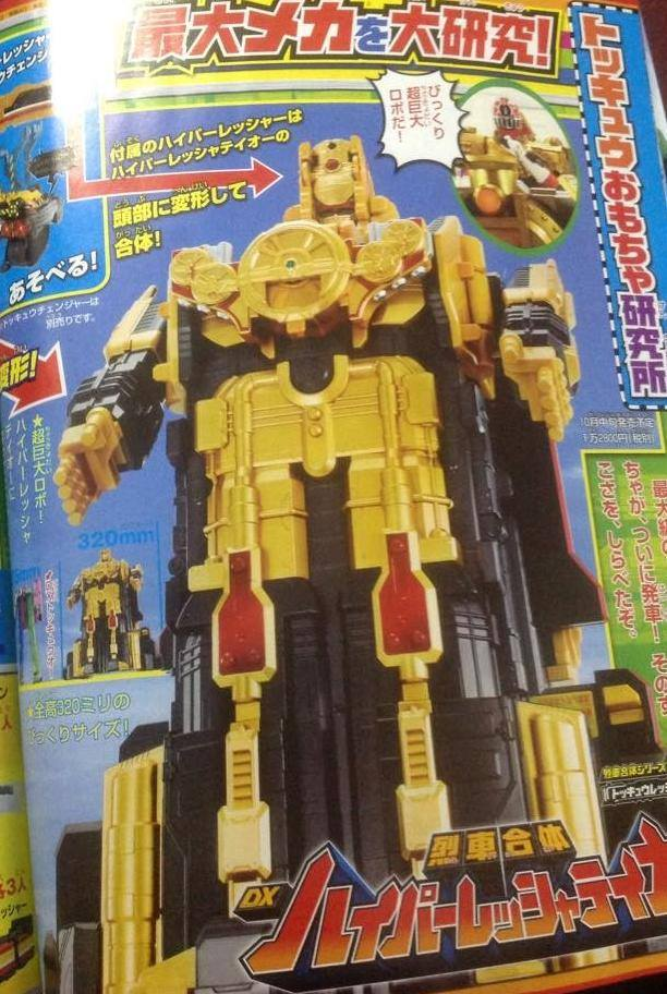 2014 : Ressha Sentai Tokkyuger  - Page 16 10689510