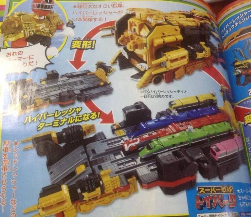 2014 : Ressha Sentai Tokkyuger  - Page 16 12387810