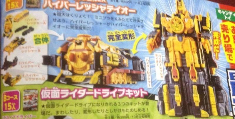 2014 : Ressha Sentai Tokkyuger  - Page 16 16207011