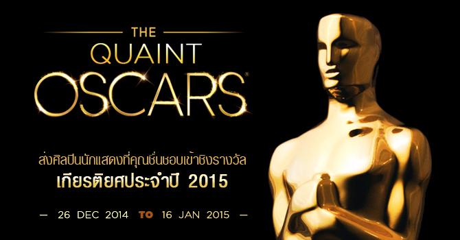 Event : THE QUAINT OSCARS 2015 Ads-os11