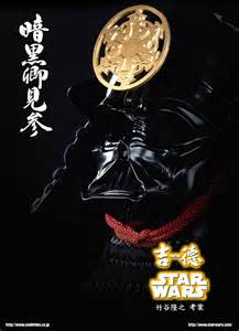 Star Wars - The Cool Weird Freaky Creepy Side of The Force - VOL 2 Thuxwe10