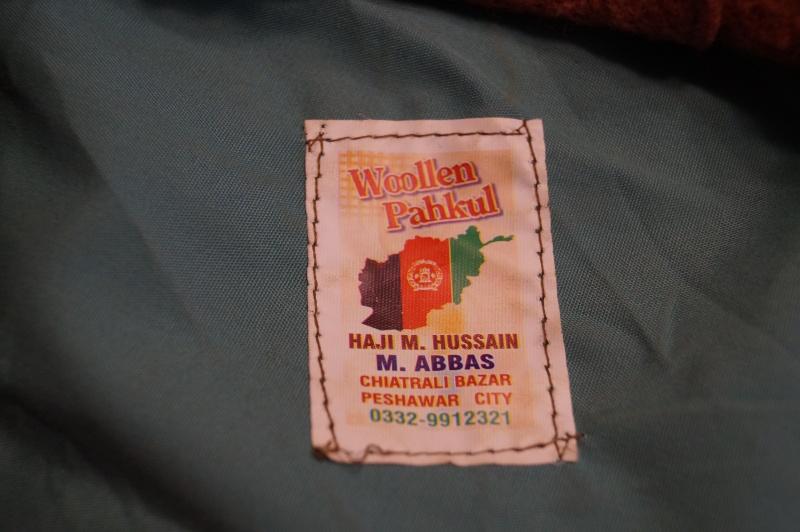 Afghan wool Pahkul Dsc06414
