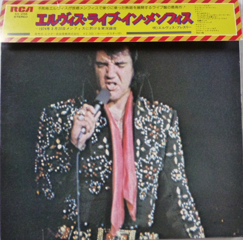 ELVIS RECORDED LIVE ON STAGE IN MEMPHIS 1_sept10
