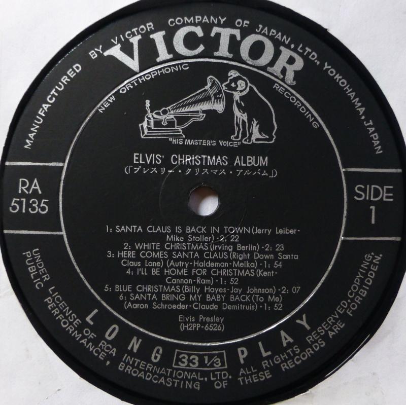 ELVIS' CHRISTMAS ALBUM P1030638