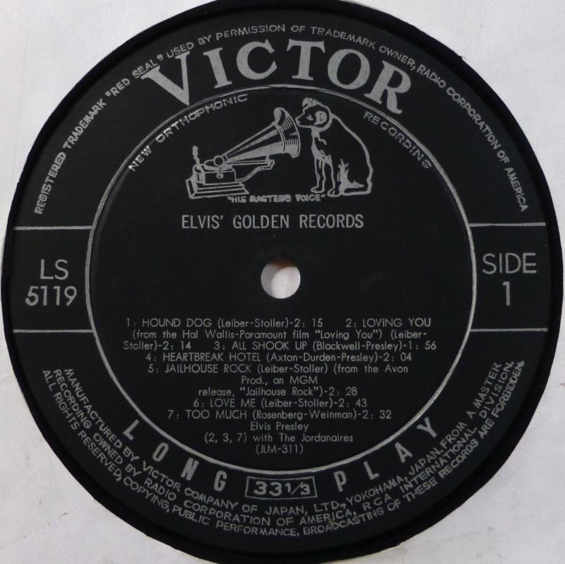 ELVIS`GOLDEN RECORDS P1030914