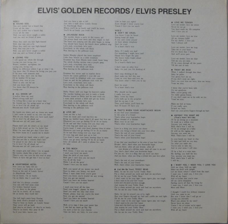 ELVIS`GOLDEN RECORDS P1040027