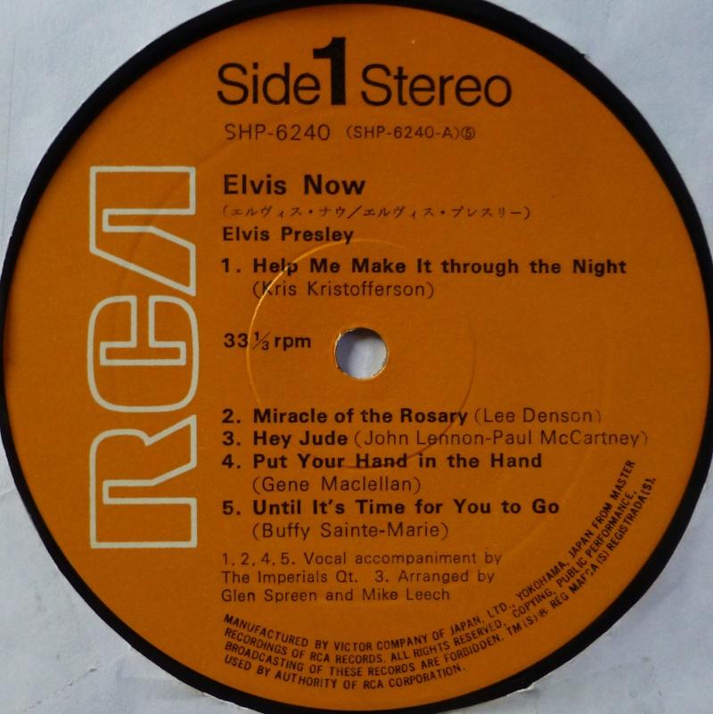 ELVIS NOW P1040554