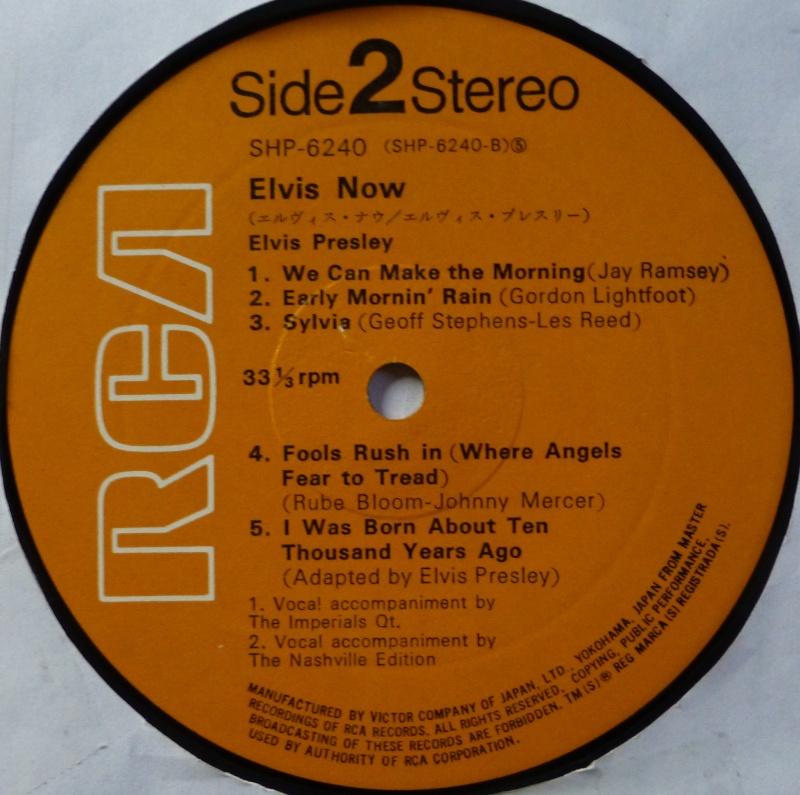 ELVIS NOW P1040555