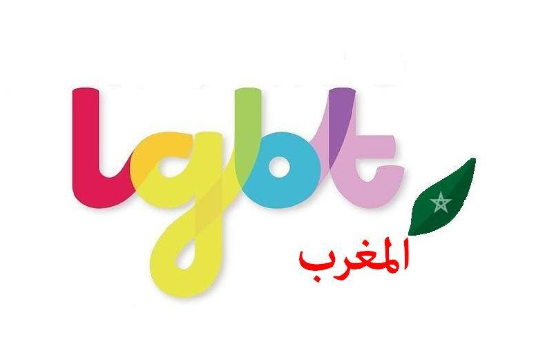 Logo du forum LGBT Maroc 10388210