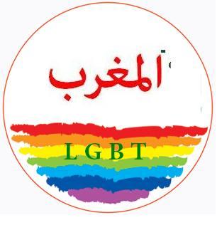 Logo du forum LGBT Maroc 310