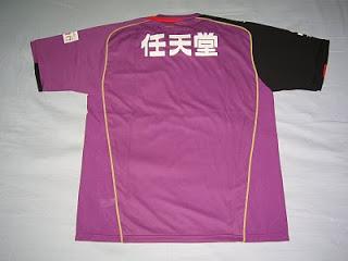 Equipe sportive sponsorisé par constructeur ou console Ca_23210