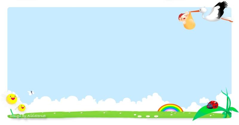 carte pour un  bébé C11a1011