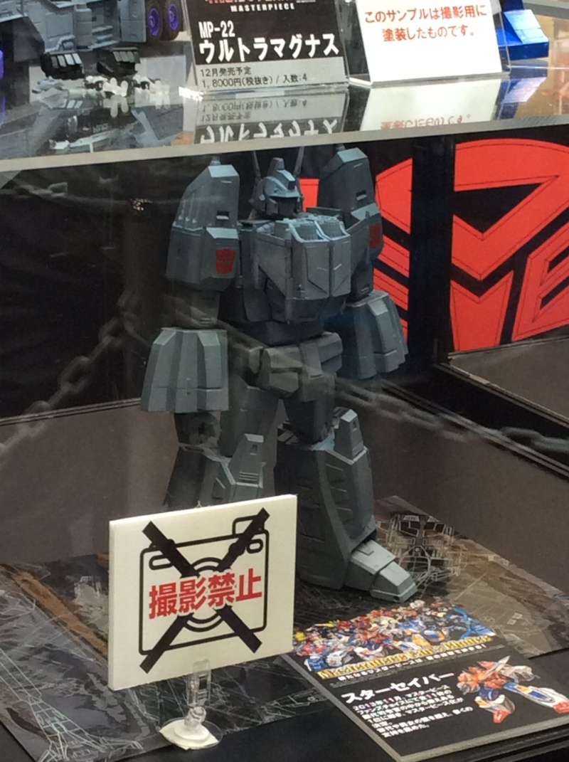 Visite au Japon: Transformers et autres robots - Mandarake, Tokyo Toy Show, Boutiques - etc - Page 4 01608411