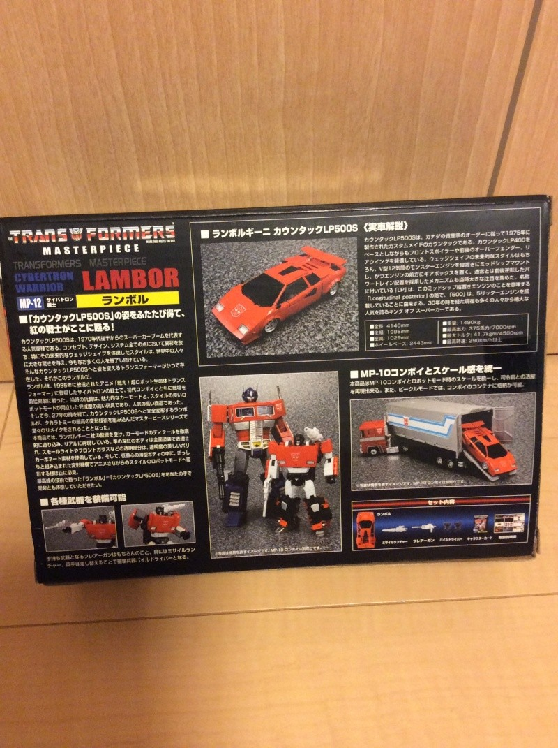 Collection de Gohan - Page 2 Mp-12_11
