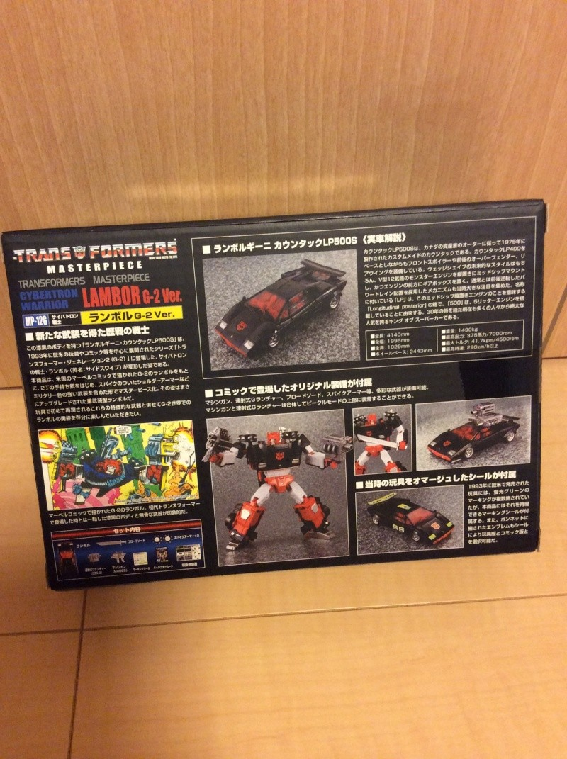 Collection de Gohan - Page 2 Mp-12g11