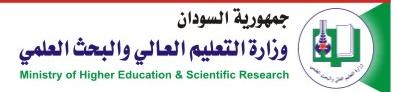 التقديم الالكتروني للجامعات السودانية 2017  + دليل ونتيجة ونسب القبول admission.gov.sd D8afd910