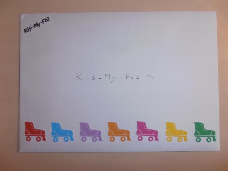 [08.09.2014] Lettre pour les Kisumai - Page 3 P9200010