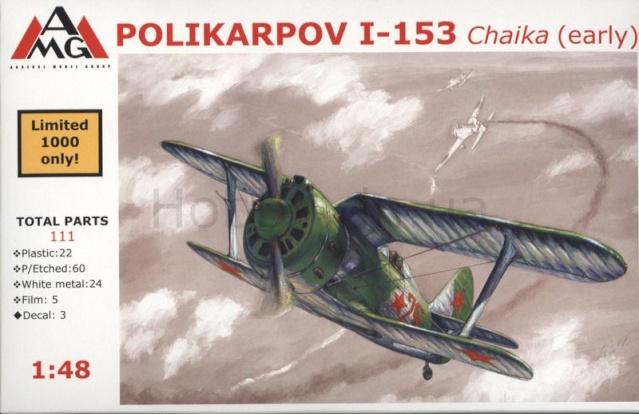 Polikarpov I-153.... & KFZ-2 4830210