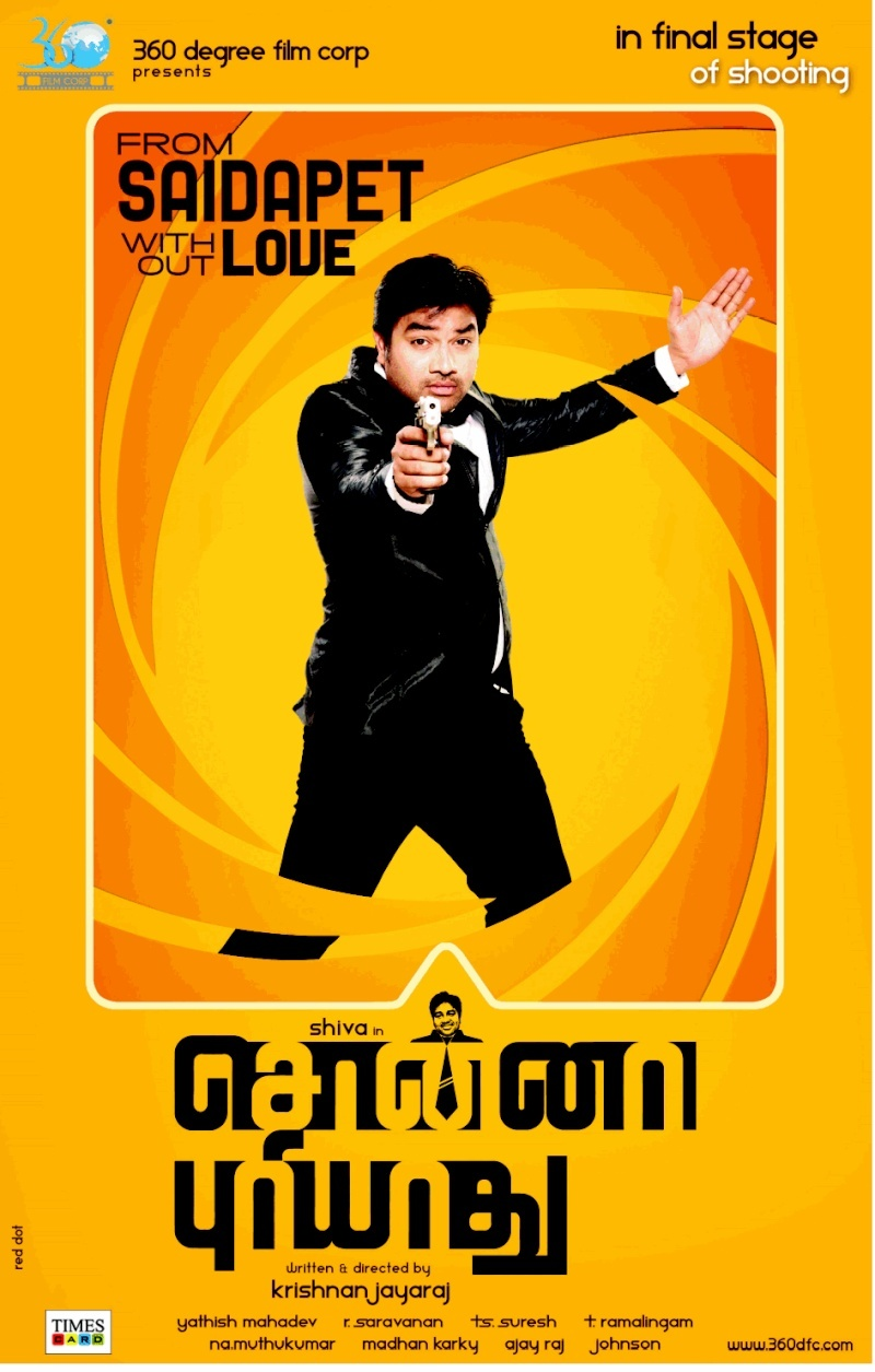 Sonna Puriyathu (2013) Watch and Download full movie 700 MB Dvd Scr A5ycwb10