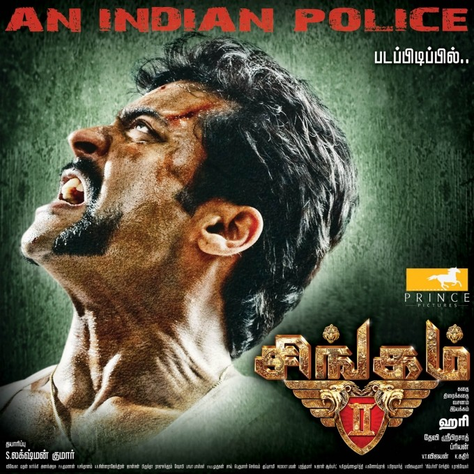 Singam 2 (2013) Watch and Download full movie Lotus five star 700MB Singam10
