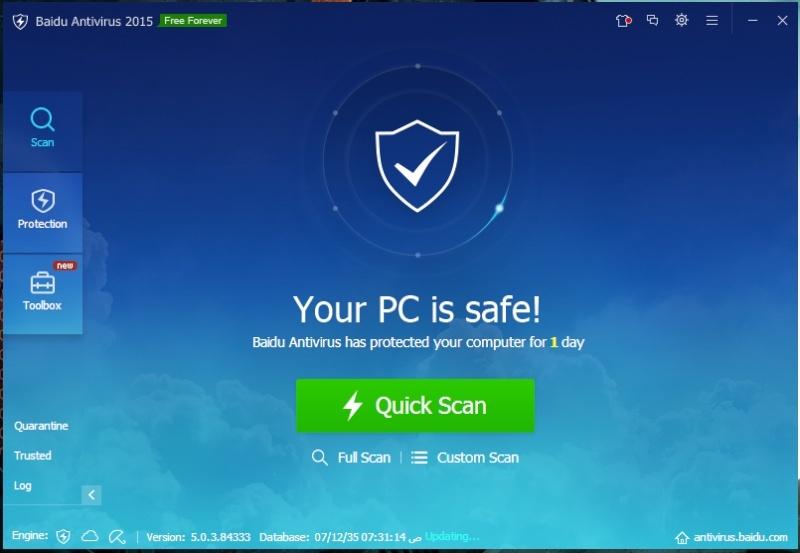 حصريا عملاق الحماية المجاني والقادم بقوة Baidu Antivirus 2015 5.0.3.84333 Final  باحدث اصدراته على روابط مباشرة 07-12-10