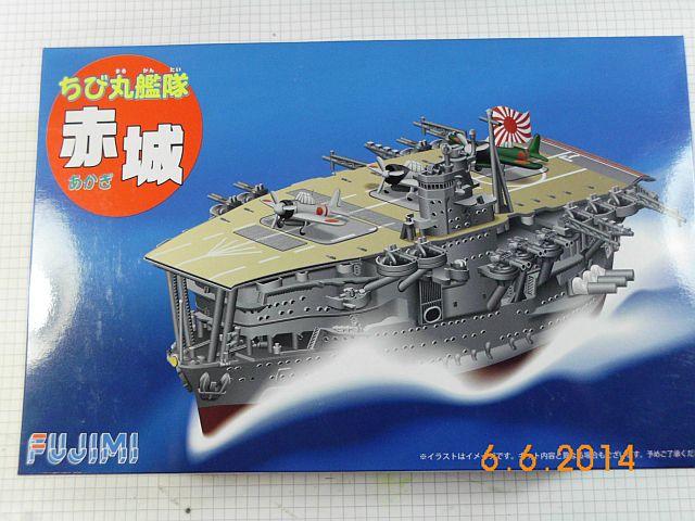Fujimi 42168 - Egg-Ship IJN Akagi - Fertig 114