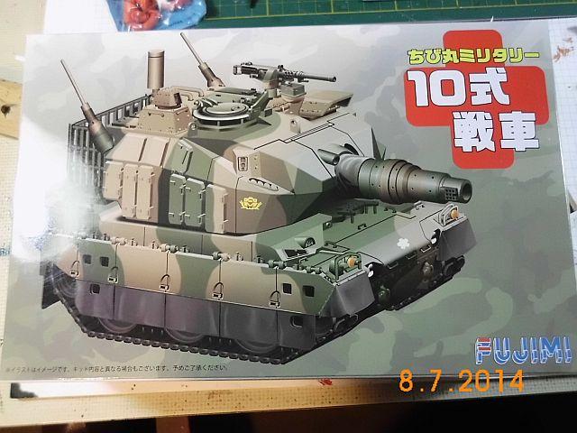 Fujimi - Chibimaru Type 10 Tank (Egg-Panzer) - Vorstellung 137