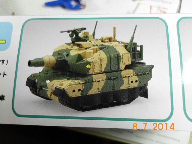 Fujimi - Chibimaru Type 10 Tank (Egg-Panzer) - Vorstellung 1b10