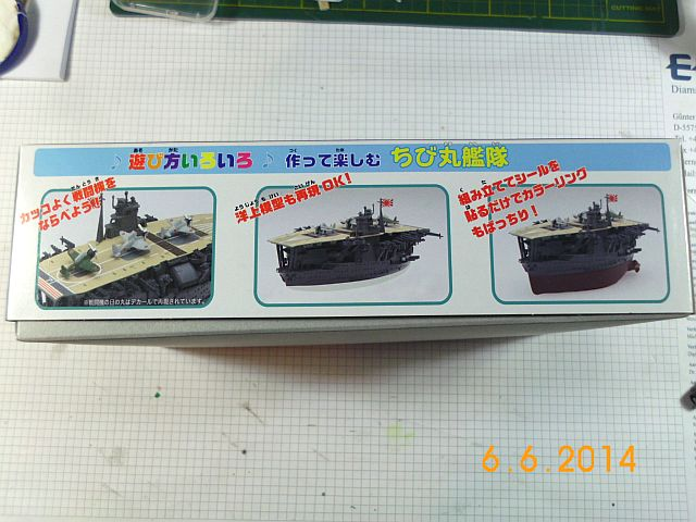Fujimi 42168 - Egg-Ship IJN Akagi - Fertig 313