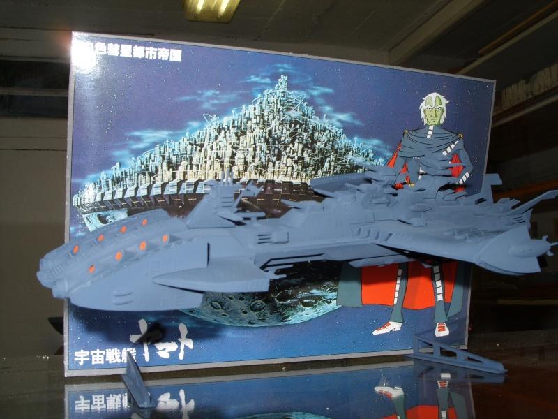 ( Hasegawa ) 1/1500    ATLANTIS ALBATOR  Ss853517