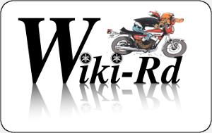 Les Yamaha RD: 250, 350 et 400 - Portail Ban_wi11