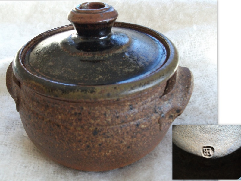 Mystery casserole - does anyone know the potter's mark? Myster11