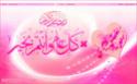 رمضان كريم لكل البنوتات Images17