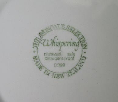 Whispering D399 Img_1910