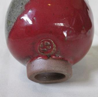 Bowl with Odd mark is by Stuart Spackman Van_de11