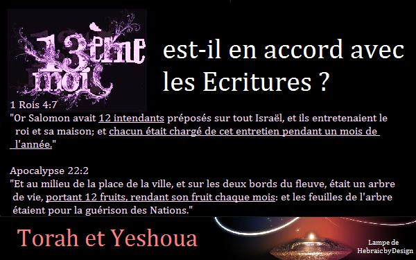 Le 13ème mois est-il en accord avec les Ecritures ? 13yme_10