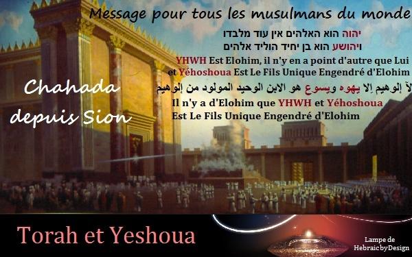 La Chahada Israélite Nazaréenne - Message aux musulmans Chahad10
