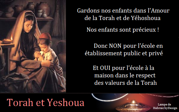Gardons nos enfants dans l'Amour de la Torah et de Yéhoshoua Gardon11