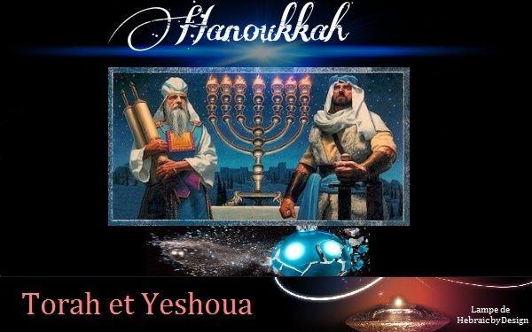Hanoukkah contre la fête païenne de Noël Hanouk10