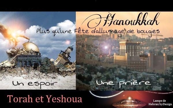 Hanoukkah Un espoir Une prière Hanouk11