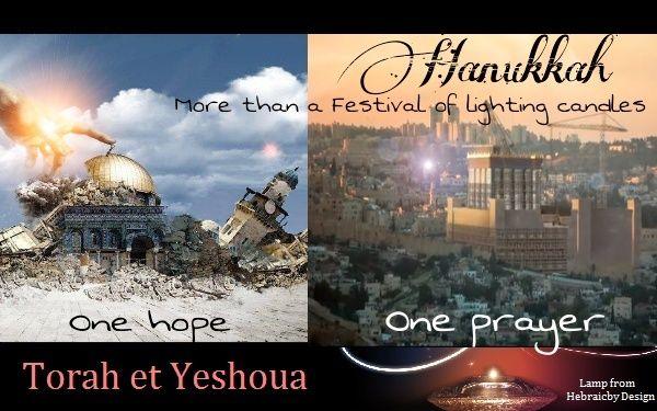 Hanoukkah Un espoir Une prière Hanukk10