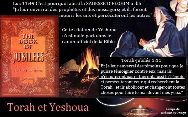 Citation des Jubilés - Yéshoua Jubila12